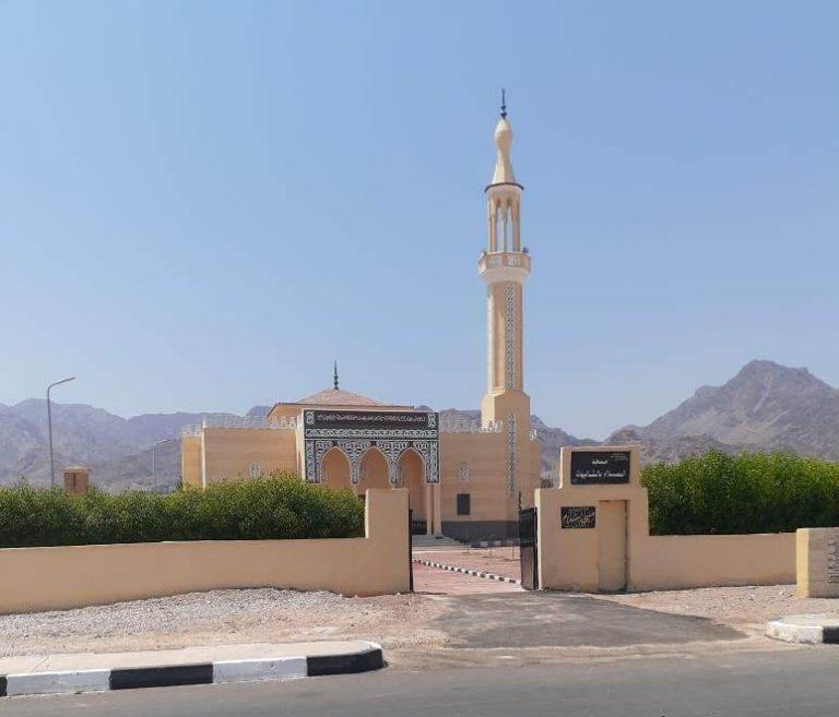 مسجد-السلام-الشاليهات-نويبع-768x657