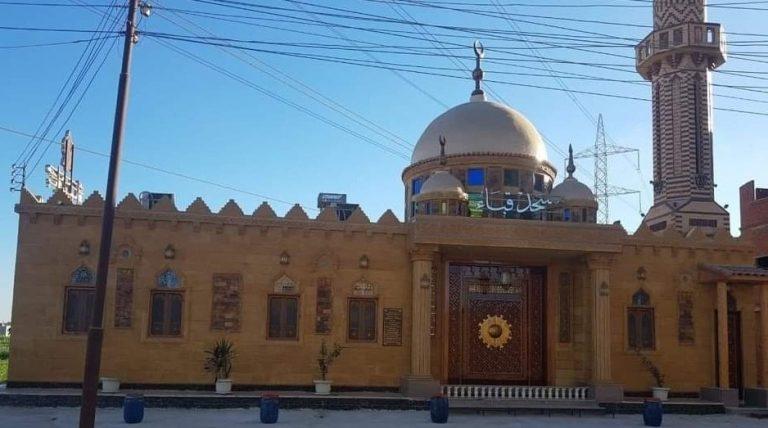 مسجد-قباء-الإسماعيلية-768x428