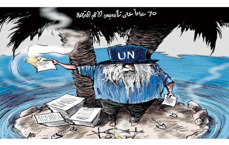 كاريكاتير صحيفة الشرق الأوسط السعودية