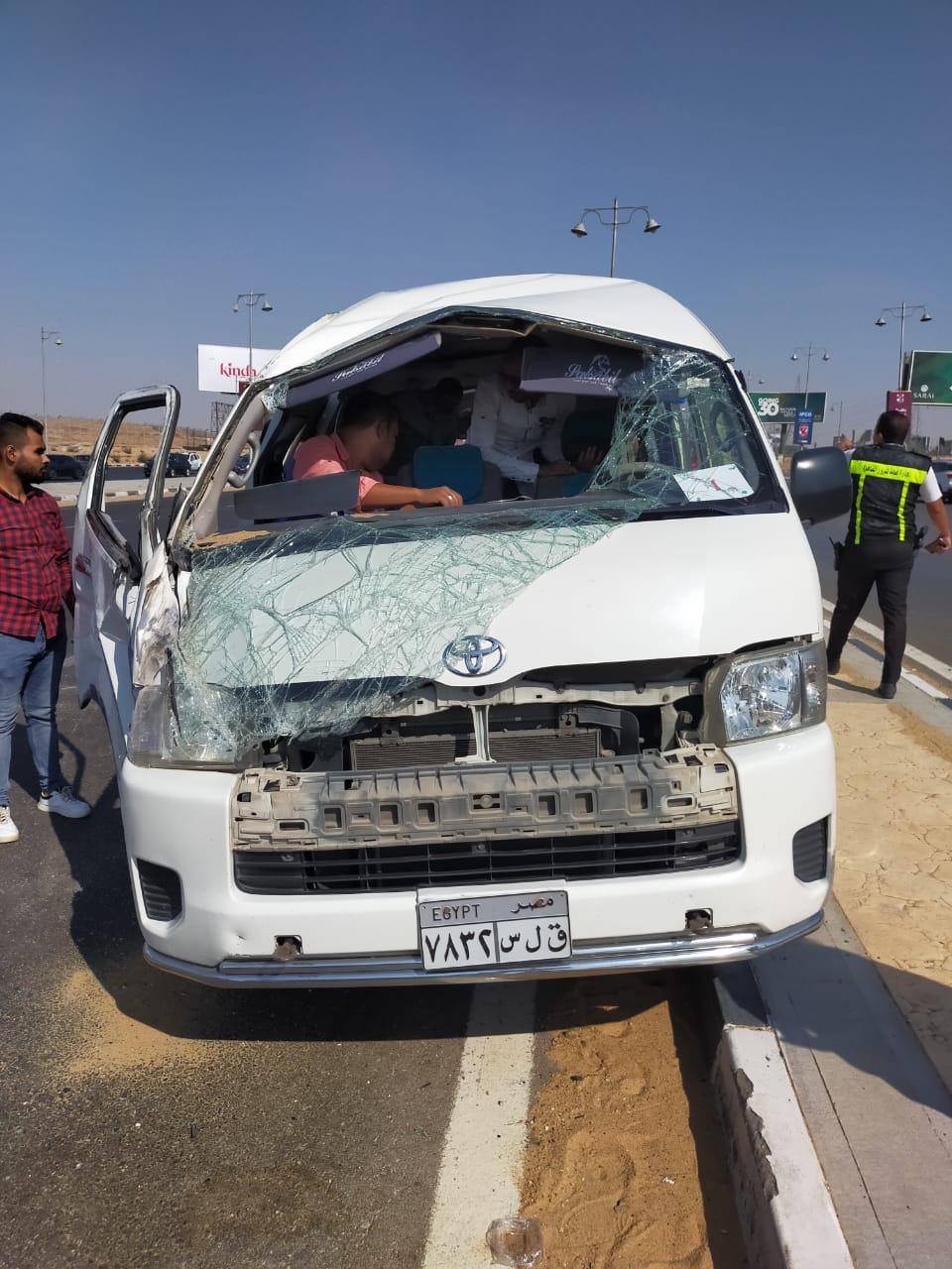 حادث تصادم (6)