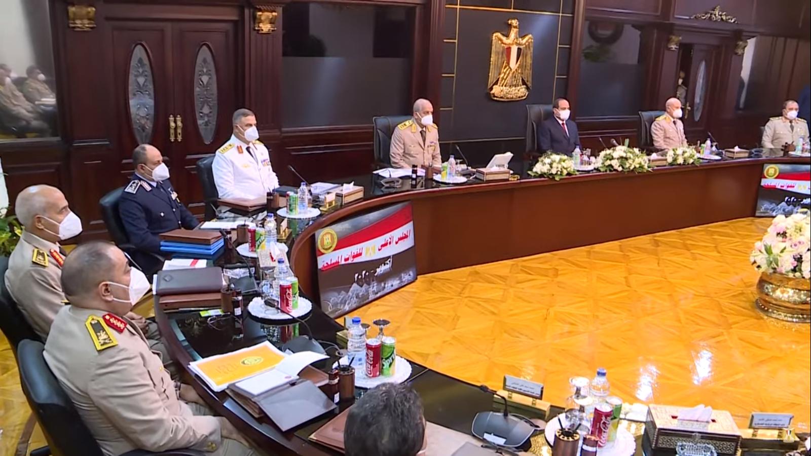 السيسى يترأس اجتماع المجلس الأعلى للقوات المسلحة لمناقشة مكافحة الإرهاب (1)