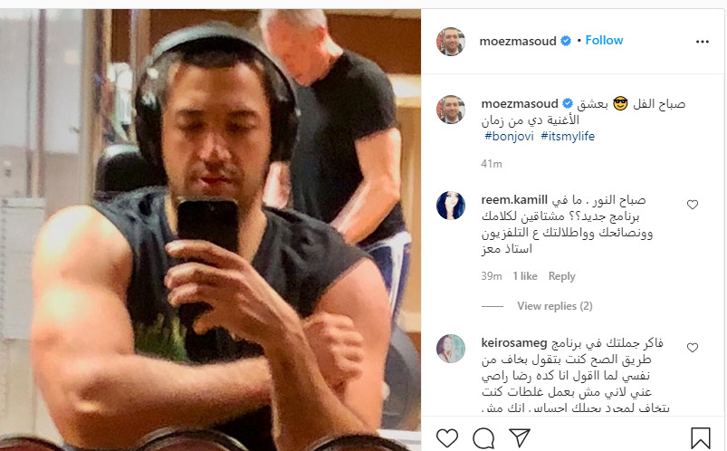 شاهد المظهر الجديد لـ معز مسعود بعد انتشار شائعات ارتباطه بحلا شيحة