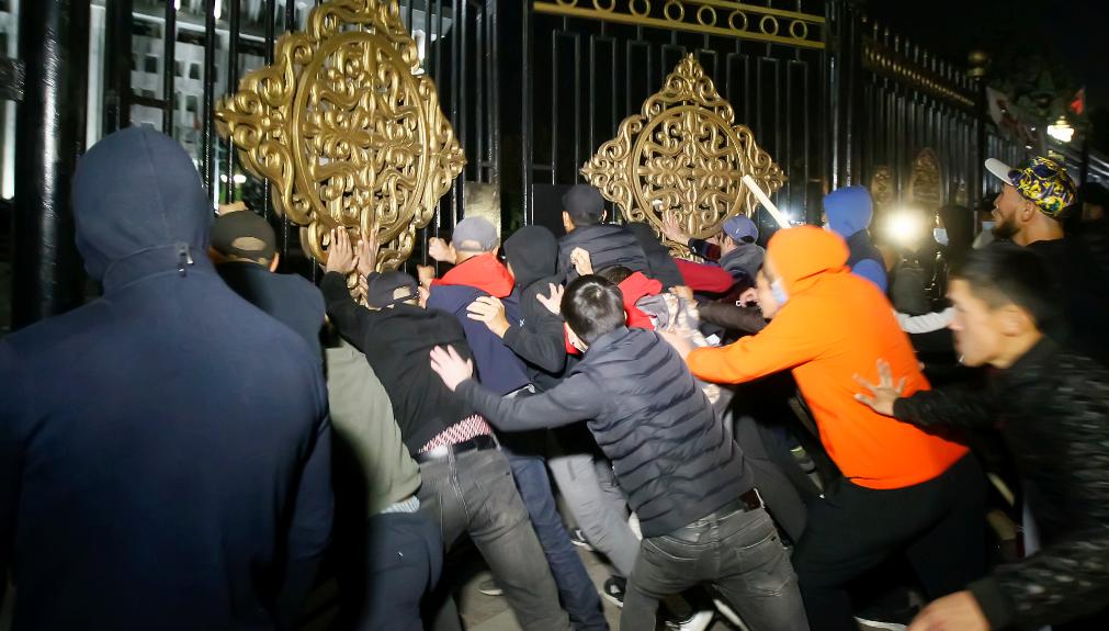 اقتحام المتظاهرين