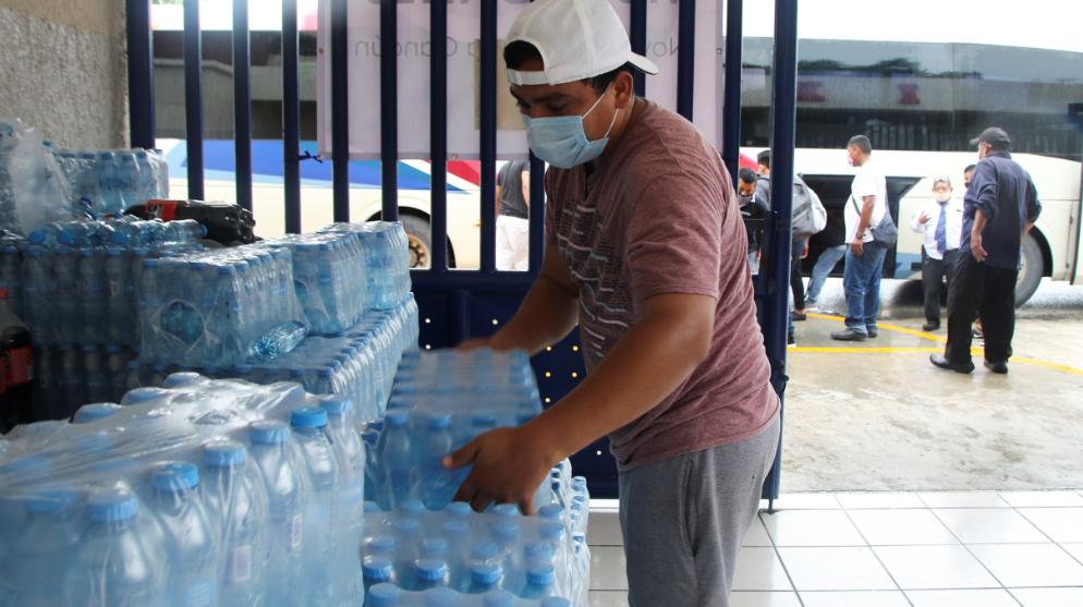 تخزين المياه