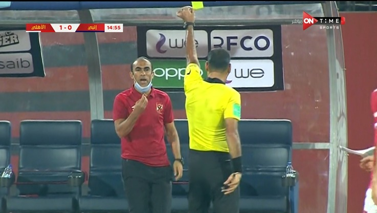 محمد يوسف وانذار  سيد عبد الحفيظ
