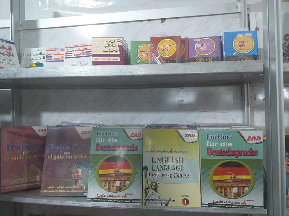 جناح الكتب الأجنبية (3)