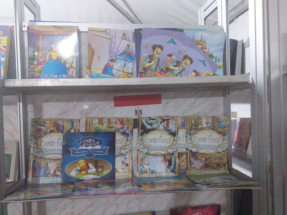 جناح الكتب الأجنبية (5)