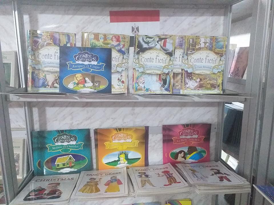 جناح الكتب الأجنبية (2)