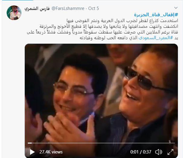 تهكم من قناة الجزيرة