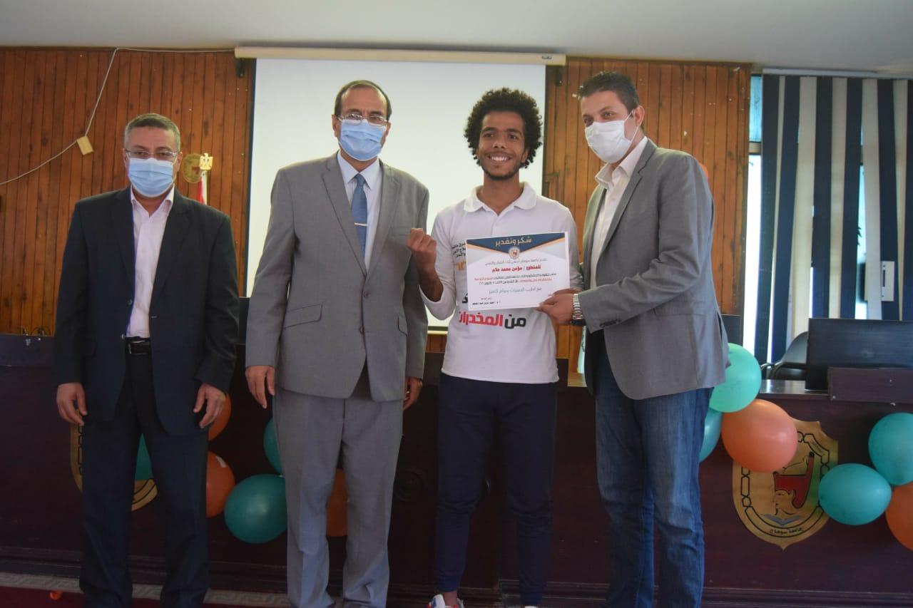 حفل ختام فعاليات أسبوع التوعية بمخاطر الإدمان بسوهاج (1)