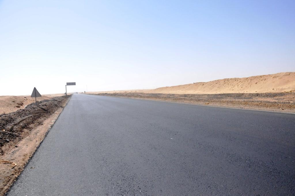 مشروعات قومية فى عهد الرئيس السيسي بمحافظات مصر (3)