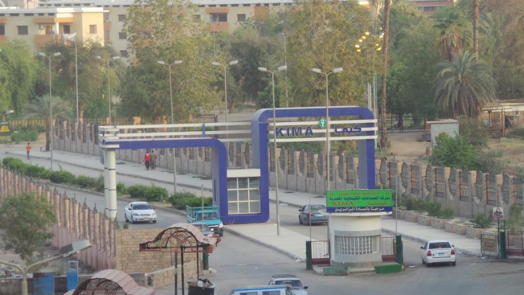مشروعات قومية فى عهد الرئيس السيسي بمحافظات مصر (2)