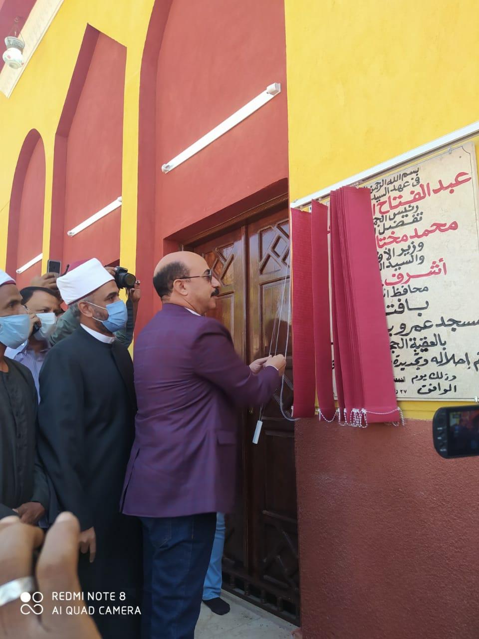 افتتاح مسجدى عمرو بن العاص والعتيق بمركز إدفو (11)