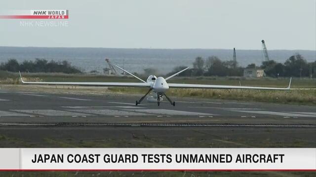 طائرات الانقاذ فى اليابان