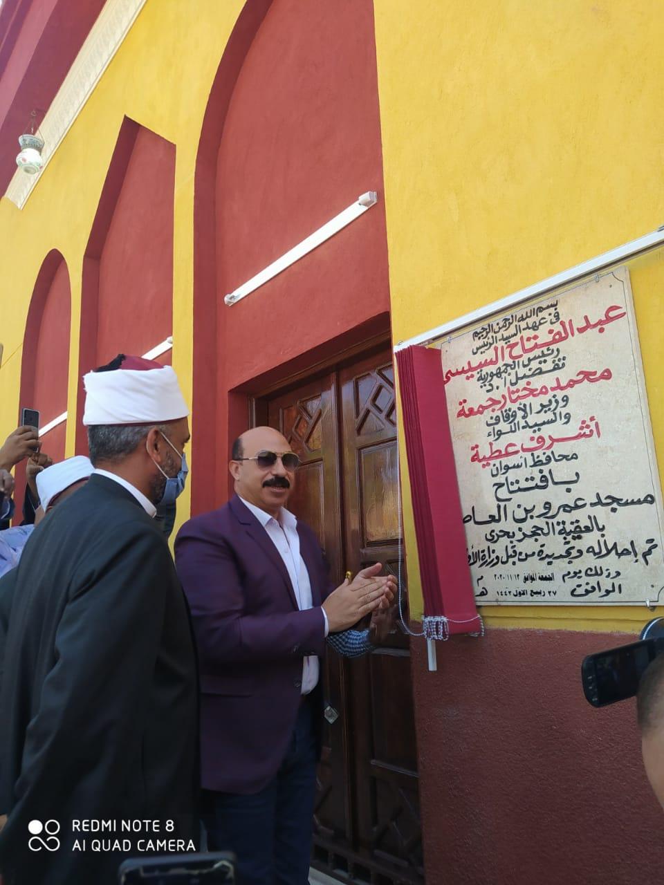 افتتاح مسجدى عمرو بن العاص والعتيق بمركز إدفو (10)