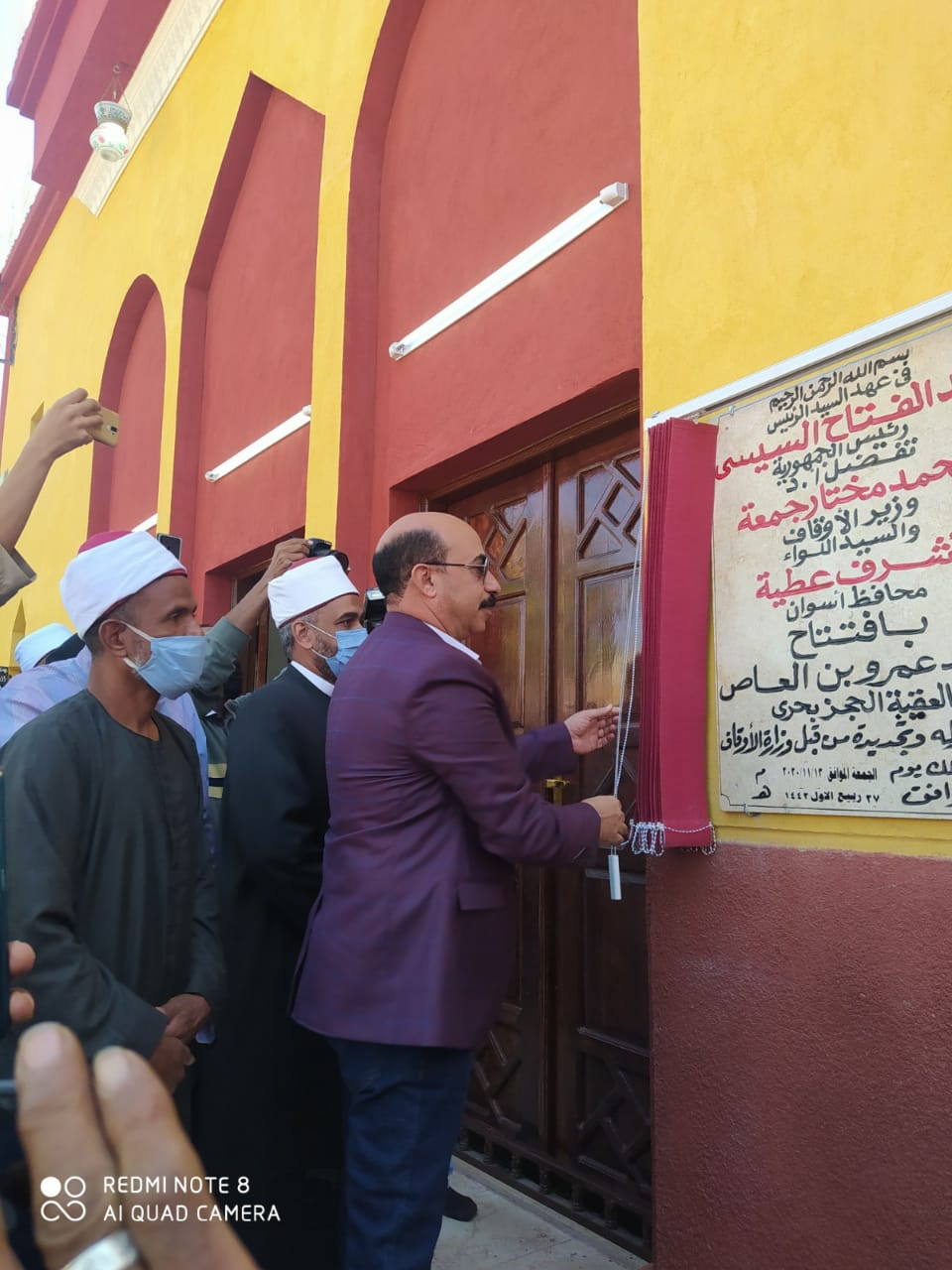 افتتاح مسجدى عمرو بن العاص والعتيق بمركز إدفو (8)