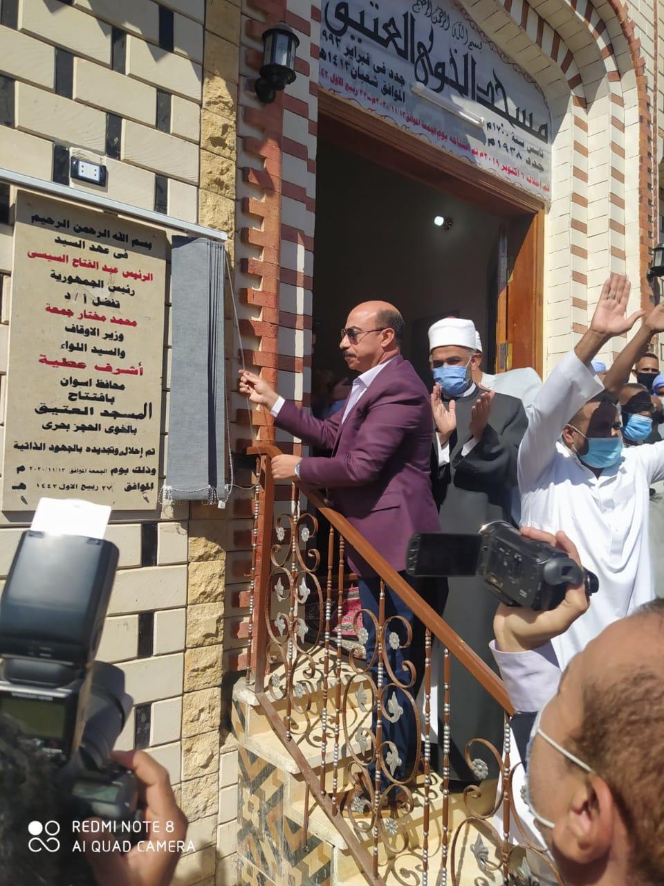 افتتاح مسجدى عمرو بن العاص والعتيق بمركز إدفو (9)
