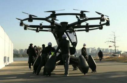 تحريك الطائرة الدرون فى كوريا