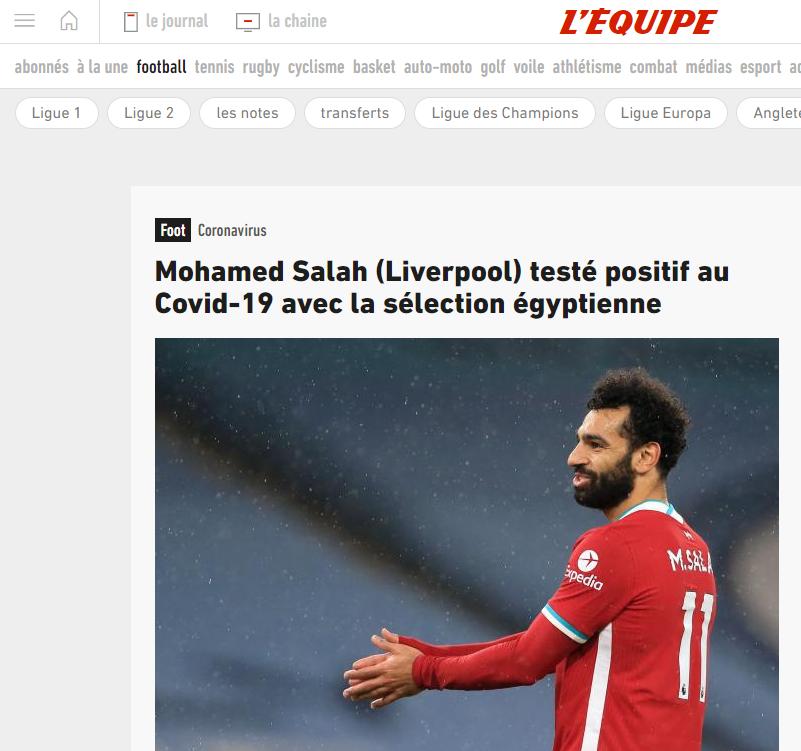 صحيفة ليكيب الفرنسية