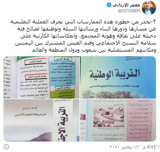 اليمن 2
