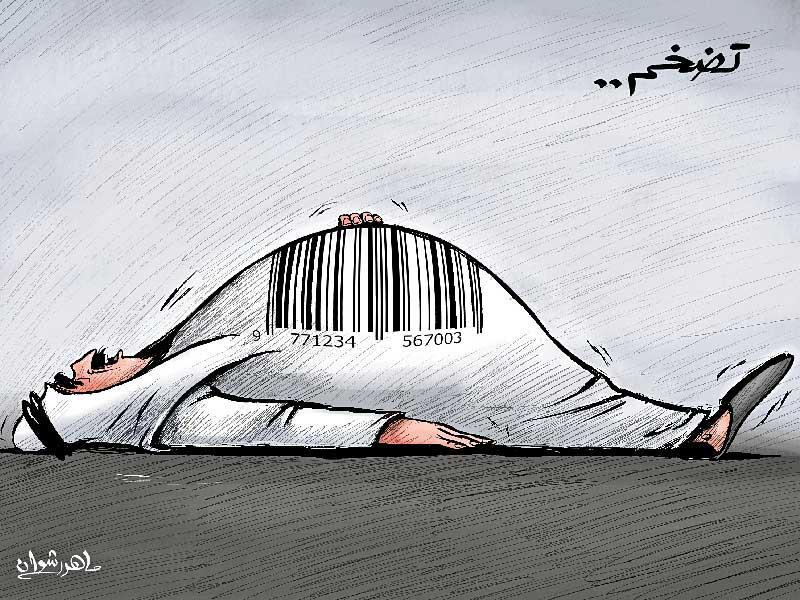 كاريكاتير (3)