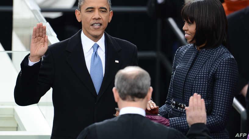 تنصيب اوباما