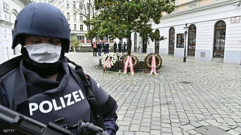 هجمات النمسا