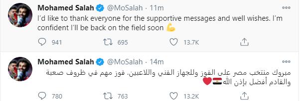 هاشتاج مباراة مصر وتوجو  (6)