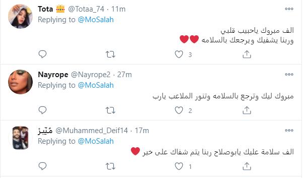 هاشتاج مباراة مصر وتوجو  (5)