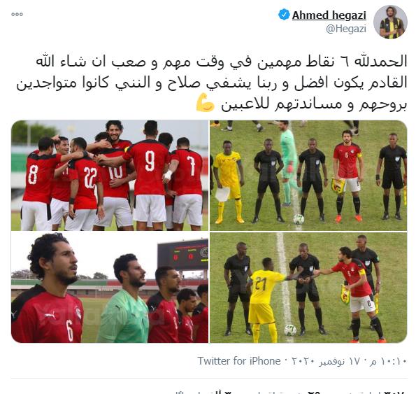 أحمد حجازى عبر تويتر
