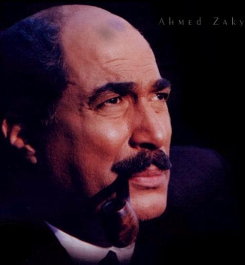 أحمد زكي من فيلم السادات