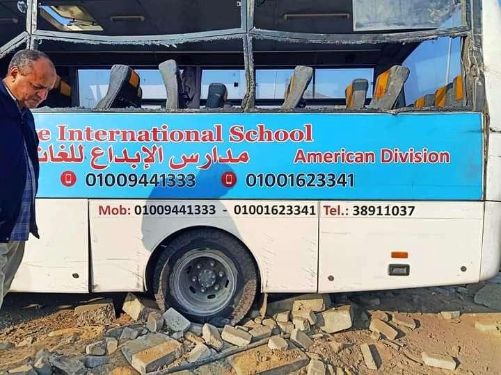 حادث أتوبيس المدرسة (2)