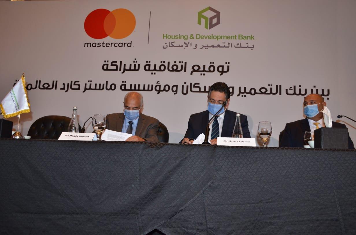 بنك التعمير والإسكان وماستركارد العالمية يوقعان عقد شراكة طويل الأجل  (5)