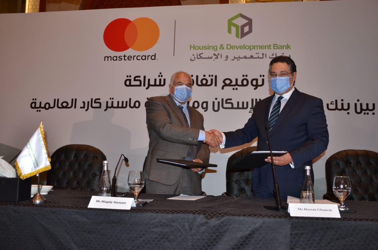 بنك التعمير والإسكان وماستركارد العالمية يوقعان عقد شراكة طويل الأجل  (4)