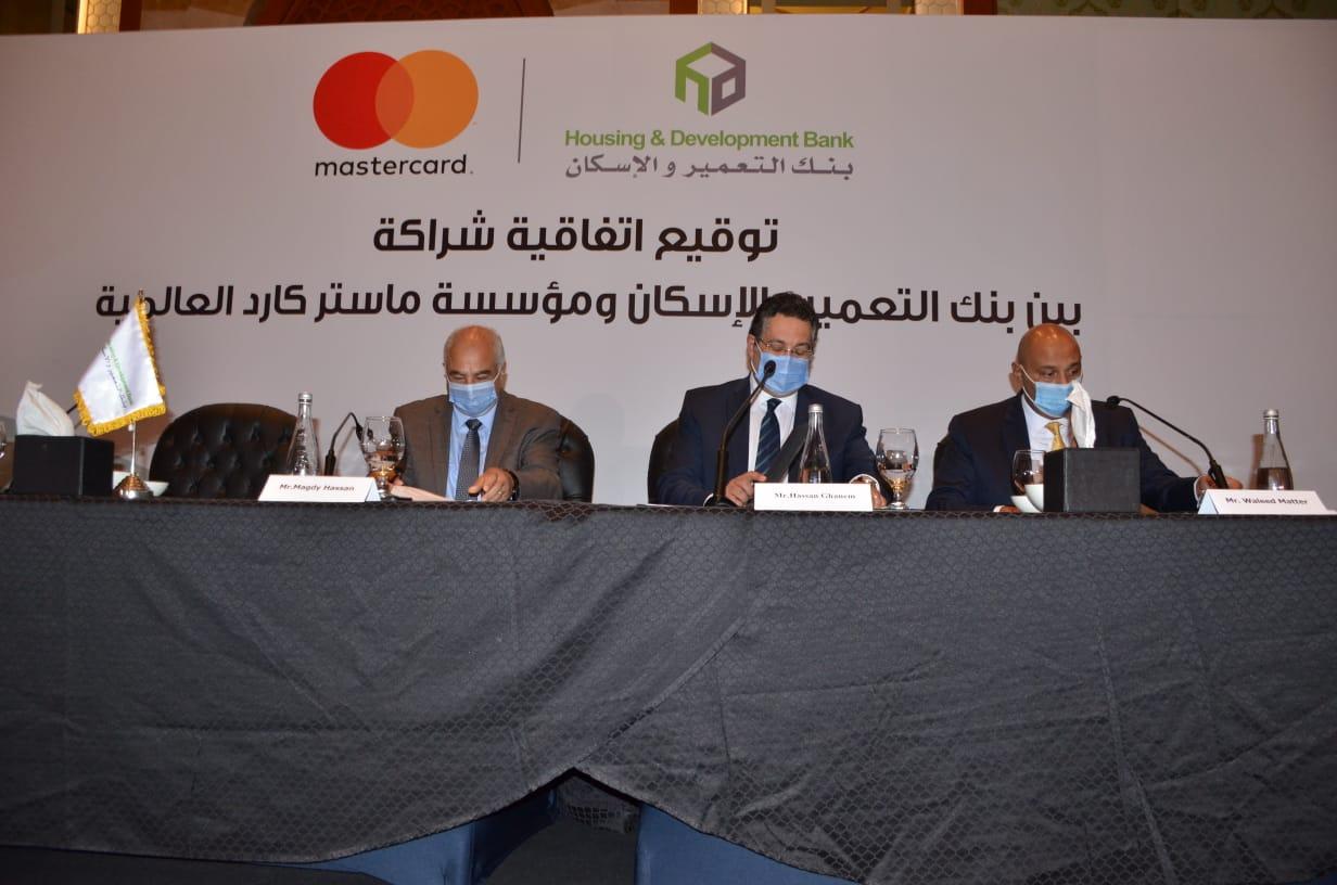 بنك التعمير والإسكان وماستركارد العالمية يوقعان عقد شراكة طويل الأجل  (6)