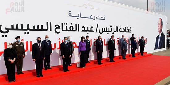 احتفالية صندوق تحيا مصر (11)