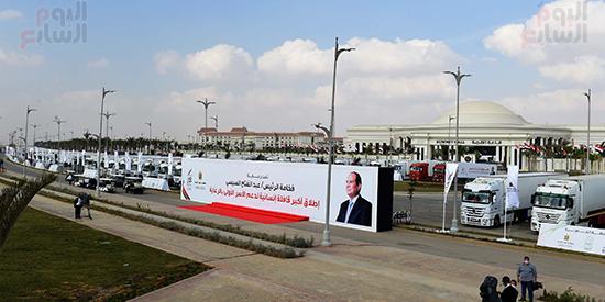 احتفالية صندوق تحيا مصر (5)