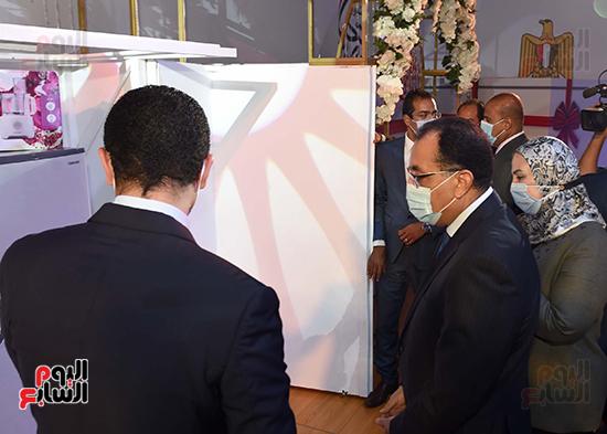 احتفالية صندوق تحيا مصر (34)