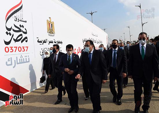 احتفالية صندوق تحيا مصر (12)