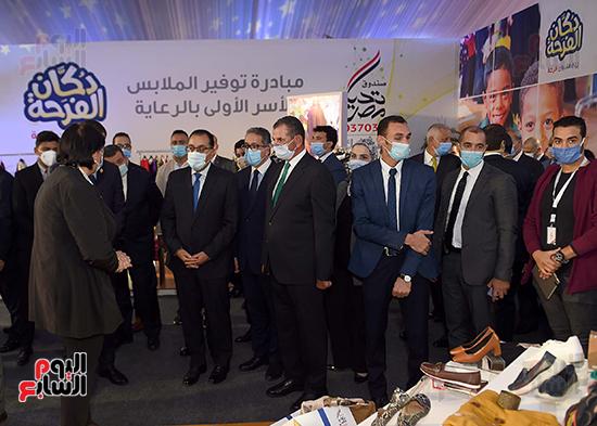 احتفالية صندوق تحيا مصر (32)