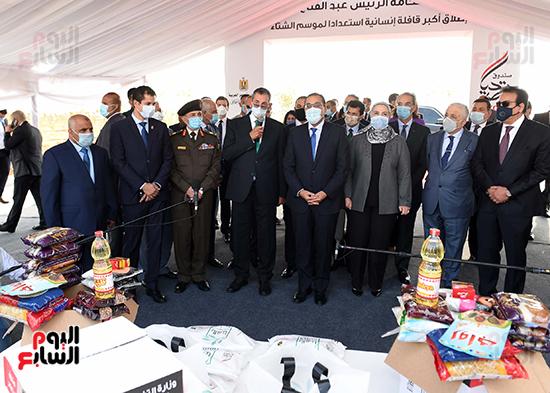 احتفالية صندوق تحيا مصر (6)