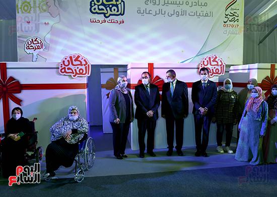 احتفالية صندوق تحيا مصر (33)