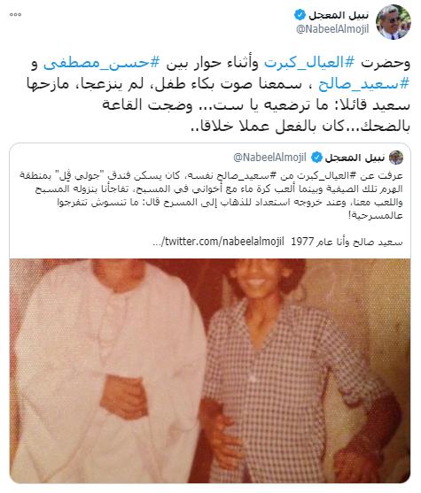 صورة نادرة لأحمد زكى وموقف طريف لسعيد صالح خلال عرض العيال ...