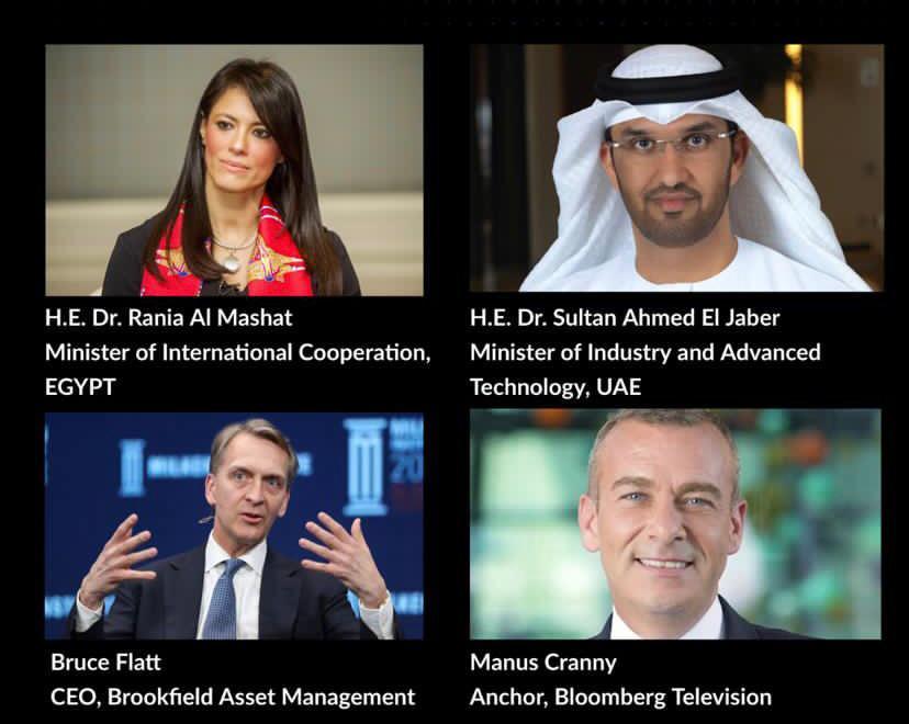 بلومبرج تختار مصر والإمارات نموذجًا للأسواق الصاعدة بالمنطقة