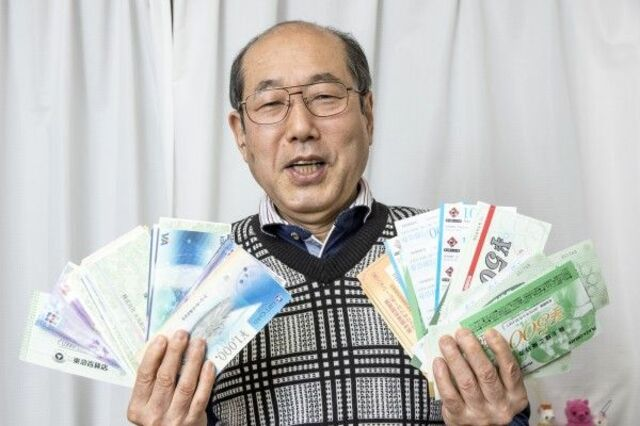 اليابانى