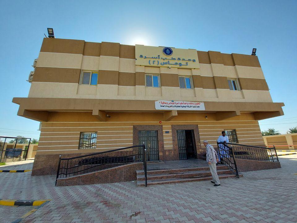 وحدة طب الأسرة بنجع أحمد سعيد والقرايا