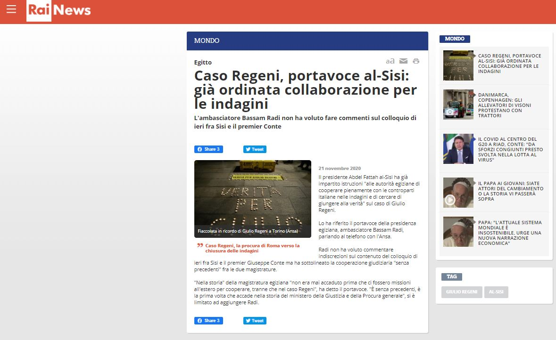 وكالة الأنباء الإيطالية