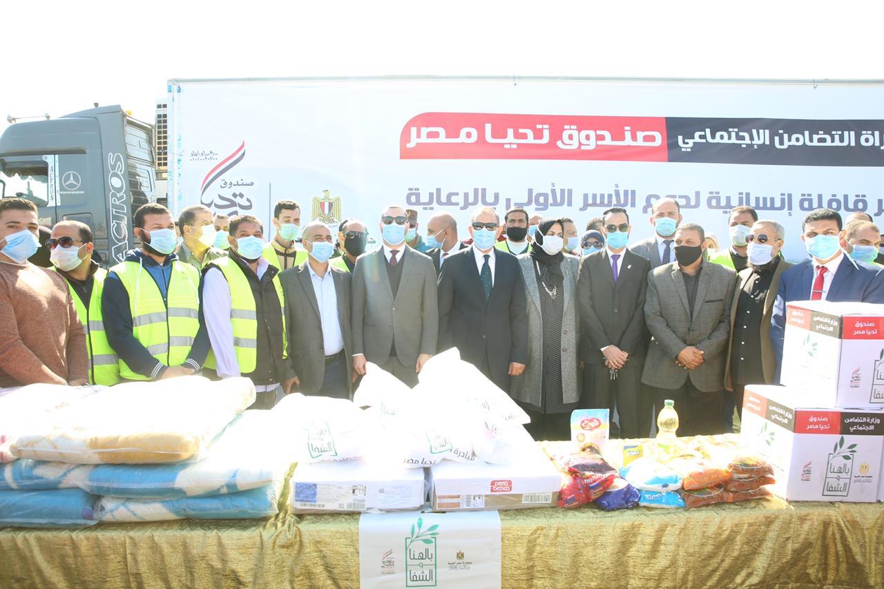 توزيع مساعدات غذائية من صندوق تحيا مصر للأسر الأولى بالرعاية بكفر الشيخ (8)