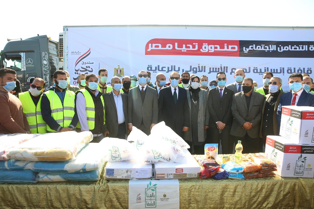 توزيع مساعدات غذائية من صندوق تحيا مصر للأسر الأولى بالرعاية بكفر الشيخ (22)
