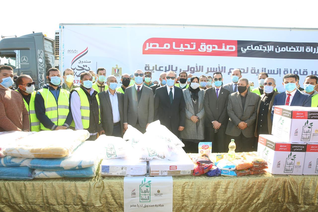 توزيع مساعدات غذائية من صندوق تحيا مصر للأسر الأولى بالرعاية بكفر الشيخ (19)